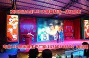 阳泉市展会租赁LED移动背景屏,P3.91高清屏天津室外LED显示屏Z低价格