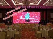 深圳市异形系列酒吧DJ屏找朱经理天津室外LED显示屏Z低价格