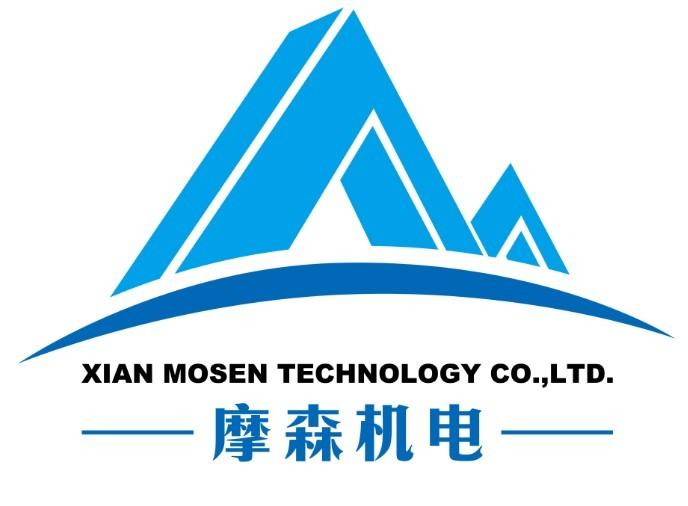 西安摩森机电科技有限公司