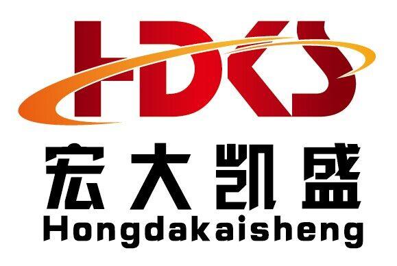 北京宏大凱盛商貿有限公司