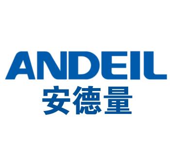 深圳市安德量科技有限公司