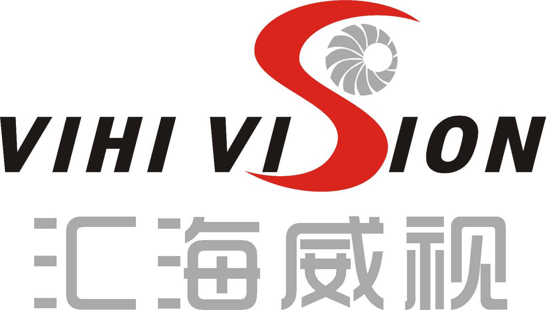 深圳市汇海威视电子有限公司