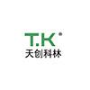 北京天创科林科技有限公司
