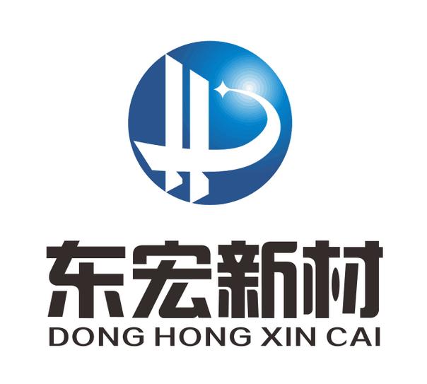 洛阳东宏新材料科技有限公司