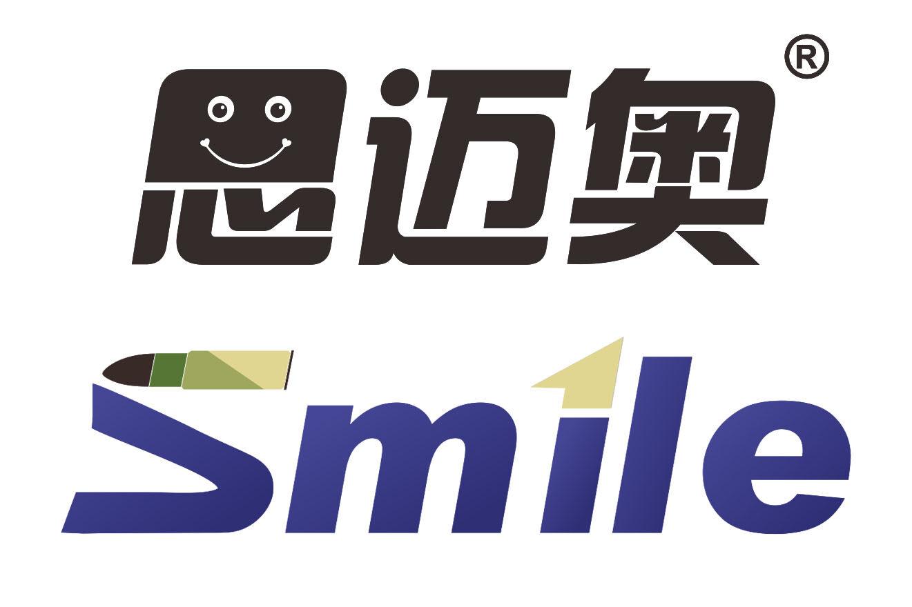 深圳市思迈奥电子有限公司
