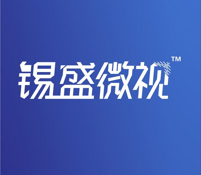 南昌市锡盛微视北京赛车pk10开奖直播有限公司
