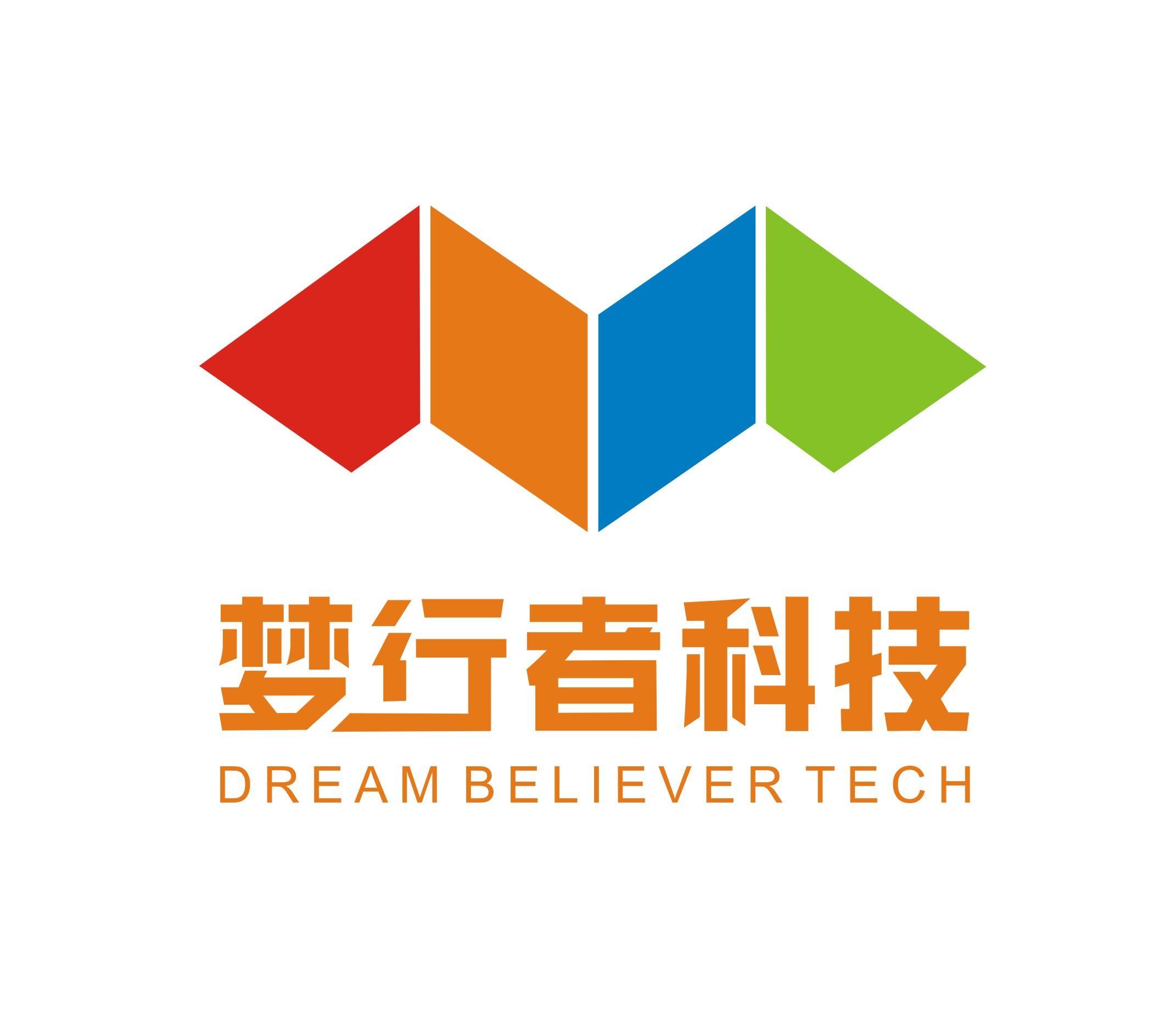 海南梦行者科技有限公司
