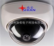 SA-D600G-施安微型半球攝像機(迷你半球外形小巧適用于各種場所室內及大廳)