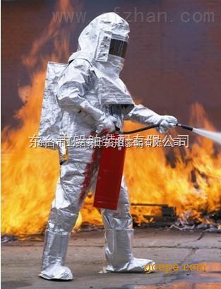 ccs认证隔热服产地  消防隔热服