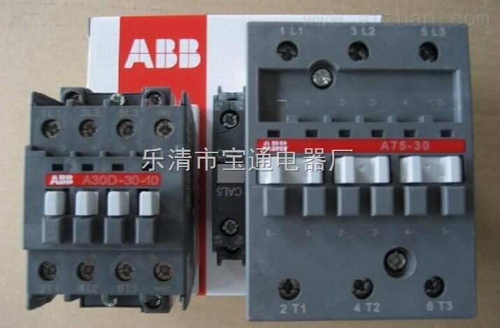 施耐德lc1d12交流接触器&&施耐德lc1d12交流接触器