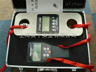 無線遙控測力計