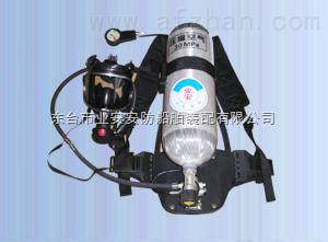 消防空气呼吸器 消防空气呼吸器CCS认证产地