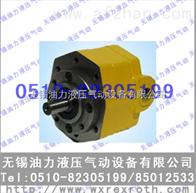 齿轮泵BB-B80~B100