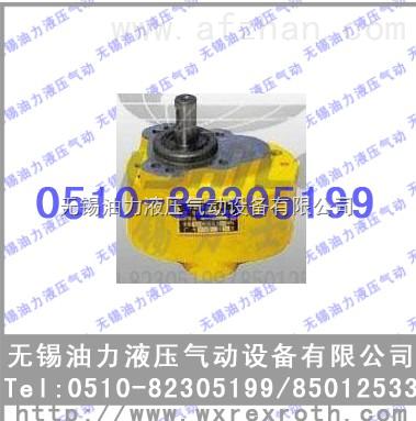 齿轮泵CB-B250