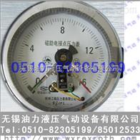 磁助电接点压力表YXC100