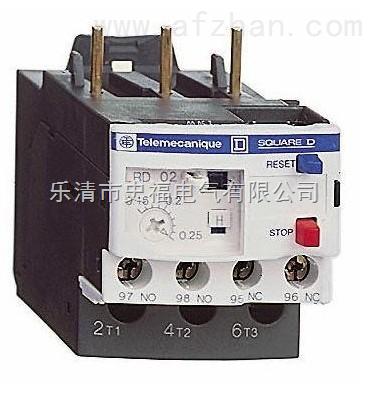 骐达空调继电器位置示意图