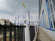 HJX-TK01华俊信惠州工厂电子围栏施工,脉冲电子围栏安装指导