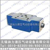 叠加阀 Z2FS10-5-33/V