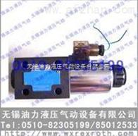 电磁阀 3WE10B-20/AW220-50AZ5L