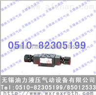 榆次节流阀 MSW-01-Y-30