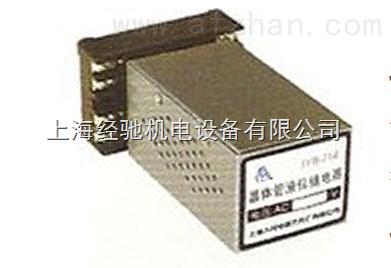 jyb-714晶体管液位继电器报价