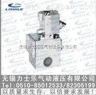 传水箱气动柜电磁阀 K23JD-15