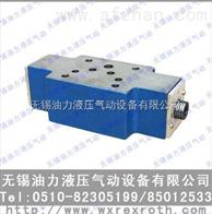 节流阀 Z2FS10-5-3X/52