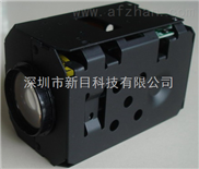 XM4F4801AL-高速球機芯 一體機機芯 1/4國產機芯