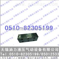 叠加阀 MSP-02