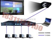 电脑画面分割器 VGA DVI信号一屏分割显示