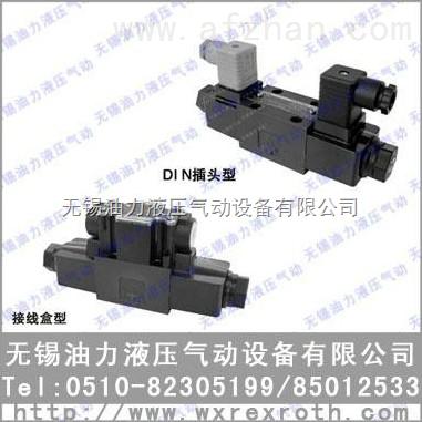 榆次油研 DSG-01-2B2-A100-70-C