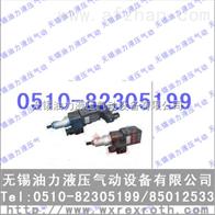 压力继电器 MJCS-02P