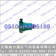 柱塞泵 250YCY(1000转)
