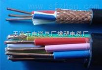 供应KVVRP32-14*2.5软心屏蔽控制电缆0316-5961306