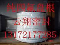 供应耐酸碱四氟盘根,聚四氟乙烯盘根,PTFE盘根,铁氟龙盘根