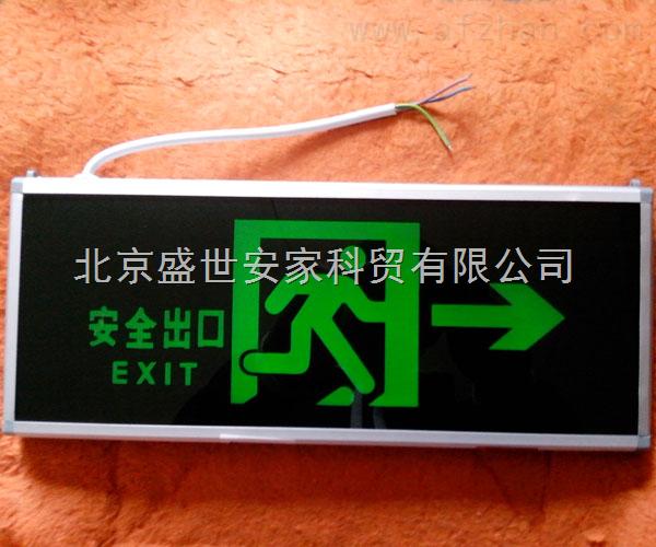 主电:绿色指示灯,此指示灯亮时,表示主电正常。(注:本灯具有电压自动转换电路,主电电压如下降到187V-132V之间某电压值时,灯具会由主电状态转入应急状态,当主电电压上升到132V-187V之间某一电压值时,灯具会由应急状态恢复主电状态。