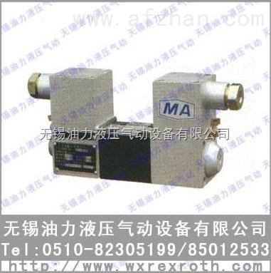 防爆电磁阀 GDFW-02-3C2-220V