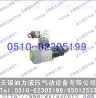 压力继电器 HED80P1X/200K14AS