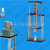 電動液壓型拉壓測試架品種