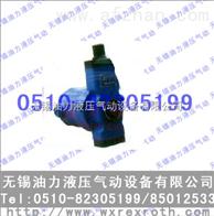 柱塞泵 10YCY14-1B