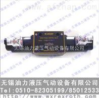 电磁阀 23D-63B