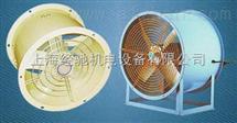 CT35-2.8,CT35-3.15,CT35-4耐高温防油防潮轴流风机