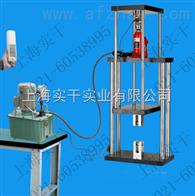 進口電動液壓型拉壓測試架