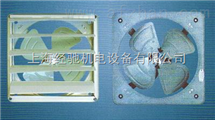 FA-B-30,FA-B-35,FA-B-40耐高温防油防潮排气风扇