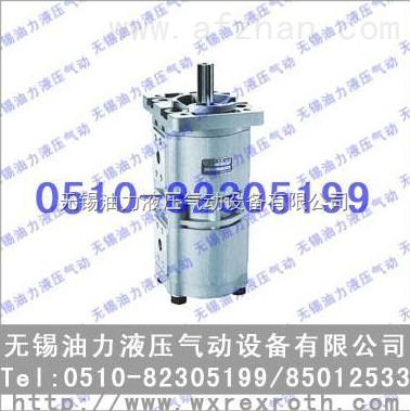 全国Z低价 齿轮泵CBQL-E563/F532-CFH