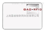 超高频超薄型Gen 2 ISO RFID标签卡