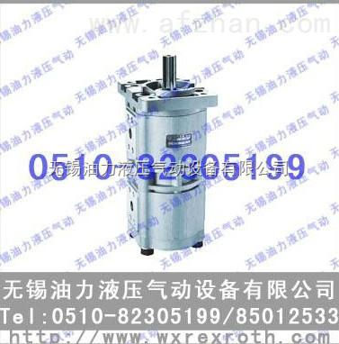 全国Z低价 齿轮泵CBQL-E563/F540-CFH