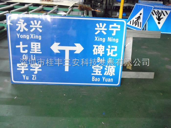 湖南益阳道路交通标志牌