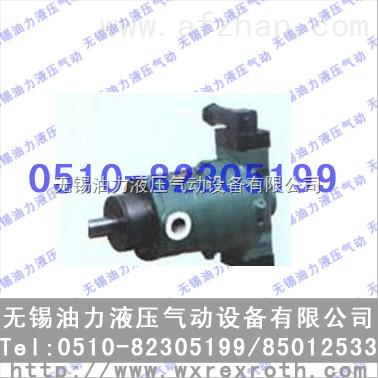 全国Z低价 柱塞泵 80PCY14-1B