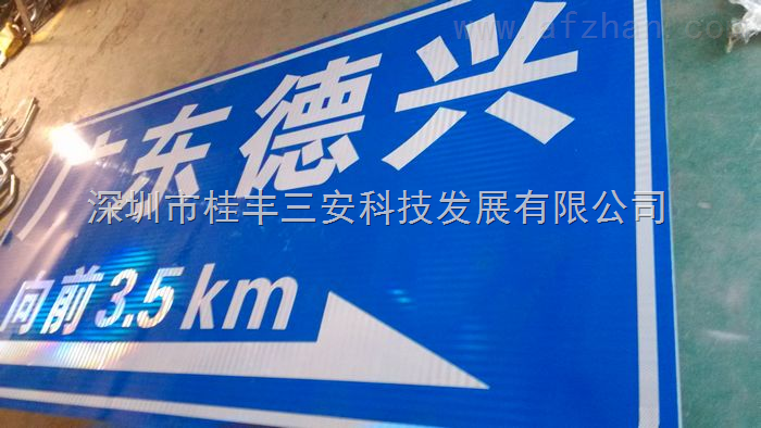 惠州道路交通标志牌,梅州路牌